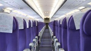 «Уральские авиалинии»: правила провоза ручной клади