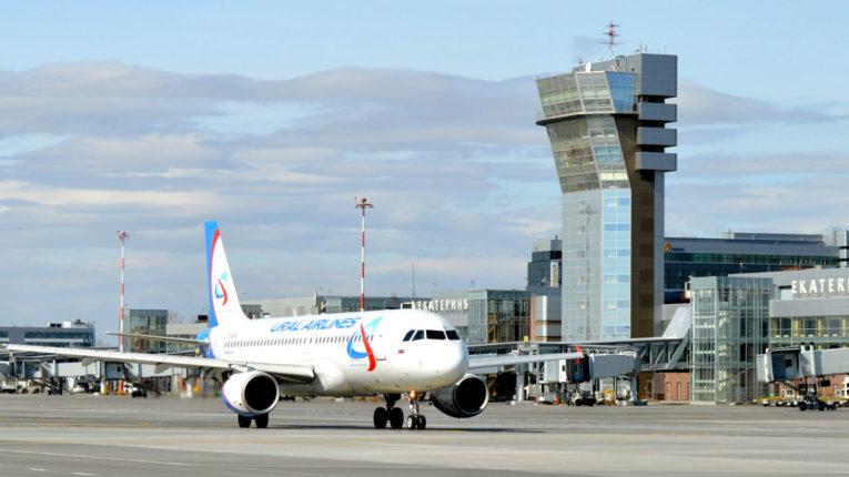 Уральские авиалинии багаж
