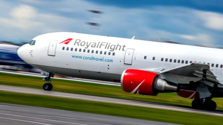 Royal Flight ручная кладь