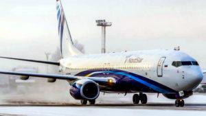 Нормы провоза багажа — Аэрофлот 2019