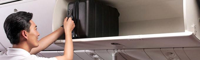 hainan airlines размещение ручной клади