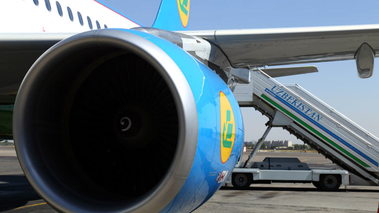 багаж Uzbekistan Airways