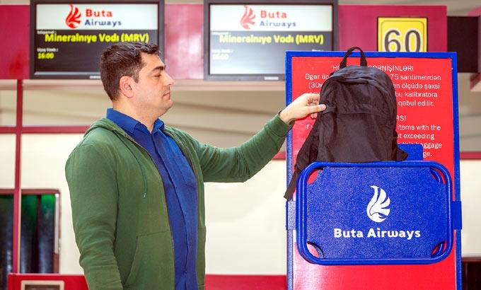 Buta Airways размеры ручной клади