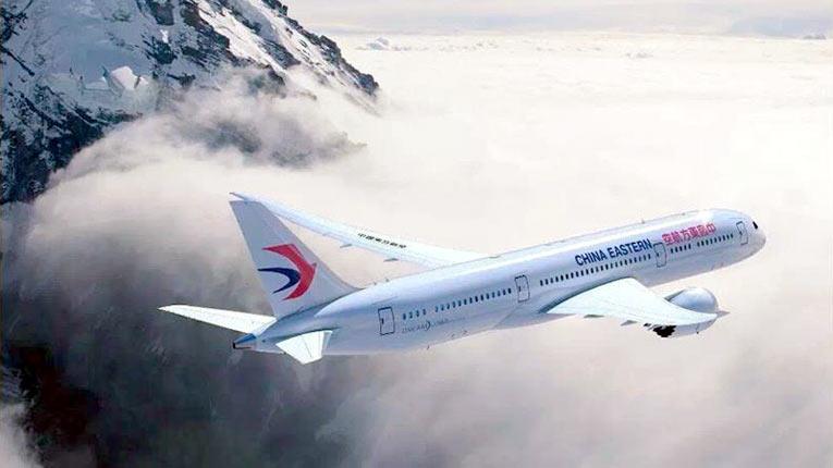ручная кладь China Eastern Airlines